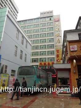 南寧民航飯店2