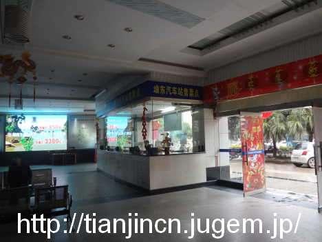 南寧国際旅遊集散中心5