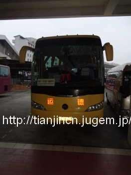 南寧-ハノイ(河内)国際バス(南寧-友誼関区間)1