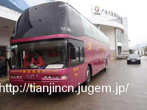 南寧-ハノイ(河内)国際バス(南寧-友誼関区間)2