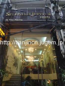 ハノイ スプレンディド スター クラッシック ホテル(SPLENDID STAR CLASSIC HOTEL)5