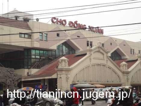 ハノイ Cho Dong Xuan ドンスアン市場1