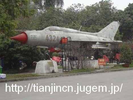 ハノイ 軍事歴史博物館2