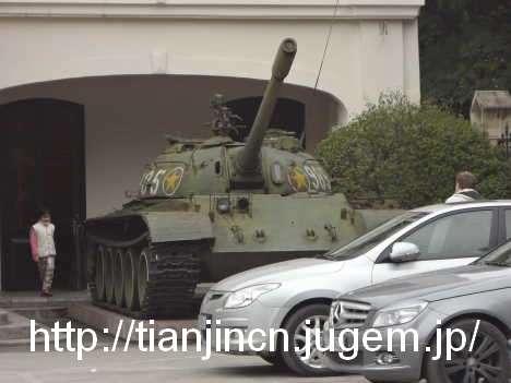 ハノイ 軍事歴史博物館3