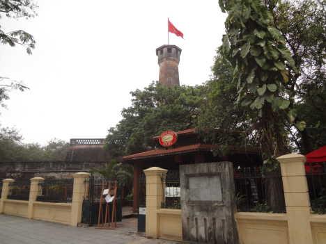 ハノイ High Lands Coffee 軍事歴史博物館店