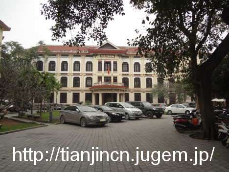 ハノイ Vietnam Fine Arts Museum 美術博物館 Bao Tang My Thuat