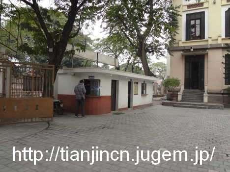 ハノイ Vietnam Fine Arts Museum 美術博物館 Bao Tang My Thuat3
