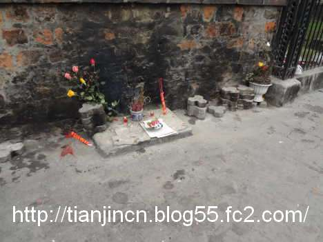 ハノイ 文廟 Van Mieu2