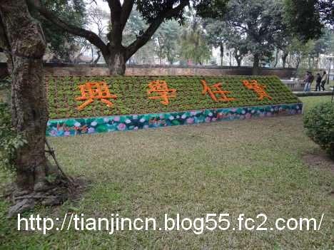ハノイ 文廟 Van Mieu6