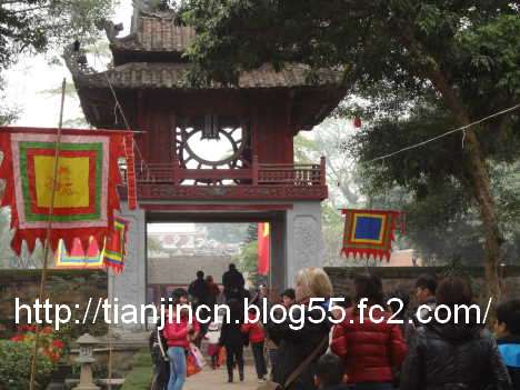 ハノイ 文廟 Van Mieu8