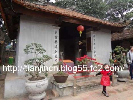 ハノイ 文廟 Van Mieu10