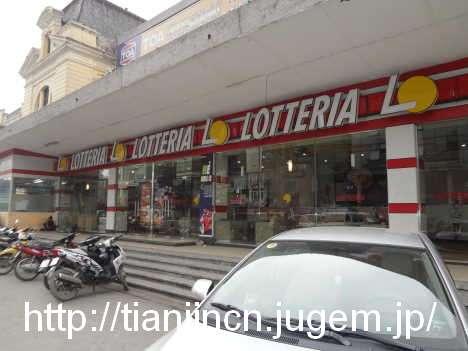 LOTTERIA ハノイ駅店1