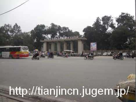 ハノイ Cong Vien Thong Nhat 統一公園
