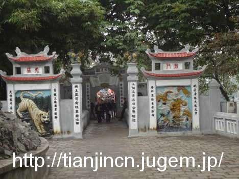ハノイ ホアンキエム湖 Den Ngoc Son 玉山祠およびその周辺2
