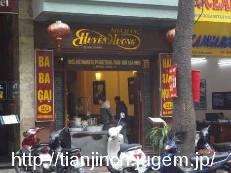 ハノイ BAO KHANH 通りで朝食2