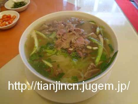 ハノイ BAO KHANH 通りで朝食4