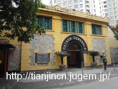 ハノイ Nha Tu Hoa Lo ホアロー収容所