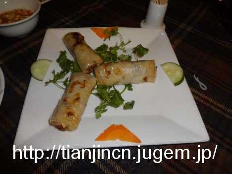 ハノイ namlong で食事4