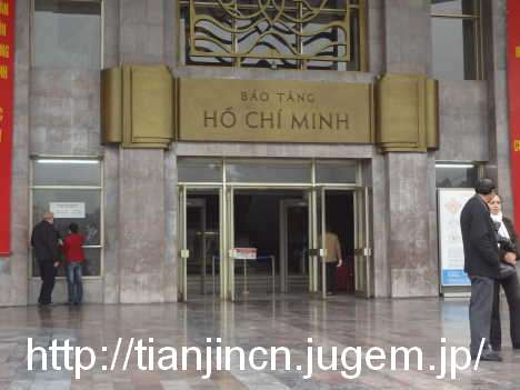 ハノイ ホーチミン博物館 Bao Tang Ho Chi Minh 胡志明博物館2