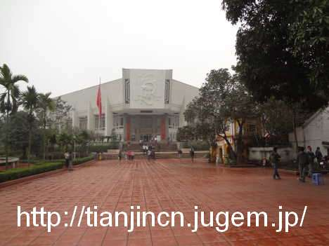 ハノイ ホーチミン博物館 Bao Tang Ho Chi Minh 胡志明博物館