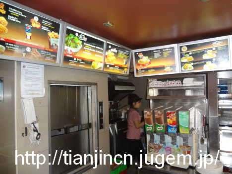 ハノイ KFC ケンタッキー ホアンキエム湖店2
