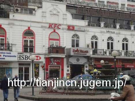 ハノイ KFC ケンタッキー ホアンキエム湖店