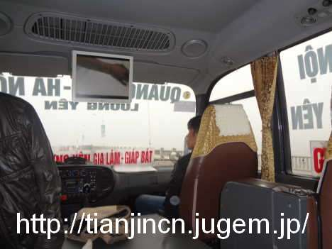 ハノイ ルオンイエンバスターミナルからミニバスに乗ってハロン湾へ2