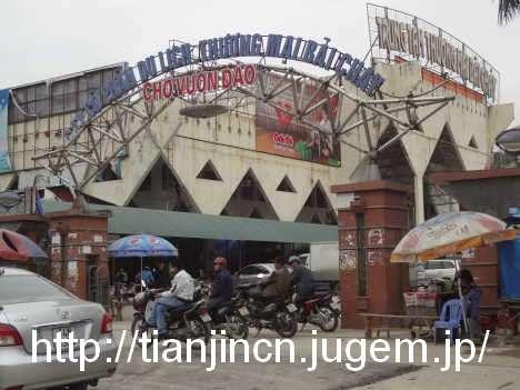 ハロン湾 Cho Bai Chai バイチャイ市場2