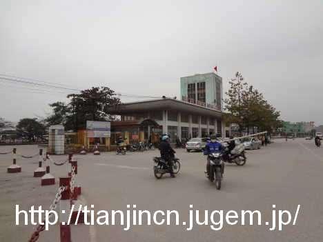 ハロン湾(世界遺産)から国境の町 MongCai モンカイ(芒街)へ3
