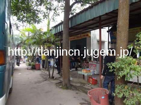 ハロン湾(世界遺産)から国境の町 MongCai モンカイ(芒街)へ2