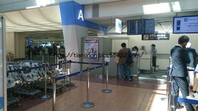 羽田空港国際線乗り継ぎカウンター2