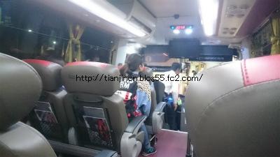 釜山リムジンバス