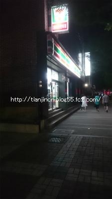 釜山セブンイレブン