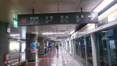 釜山地下鉄中央駅3
