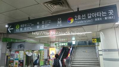 釜山地下鉄西面駅