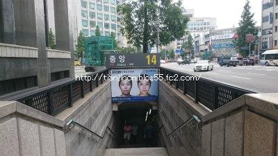 釜山地下鉄中央駅2