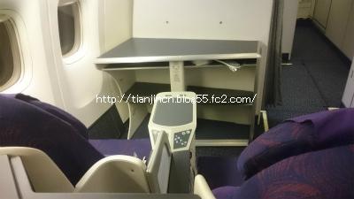 CA 中国国際航空980便ビジネスクラスでバンコクから北京へ