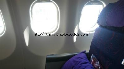 中国国際航空925便ビジネスクラスで北京から成田へ2