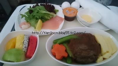 中国国際航空925便ビジネスクラスで北京から成田へ4
