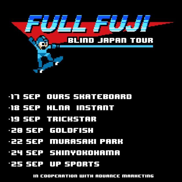 FullFuji_Logo_Dates2.jpg