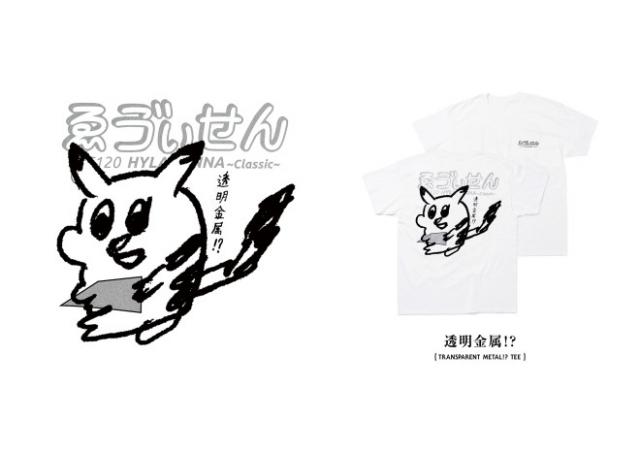 evisen_catalog2016ss_tee_ak3-660x467.jpg
