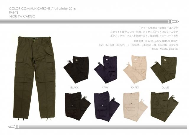 fw16-catalog-a4_03.jpg