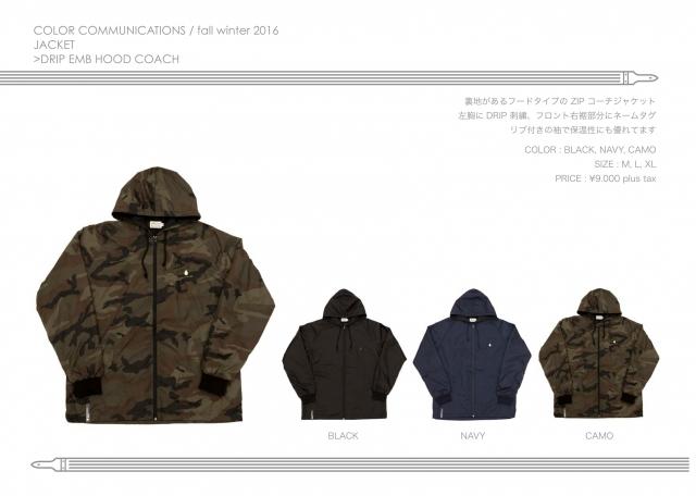 fw16-catalog-a4_04.jpg