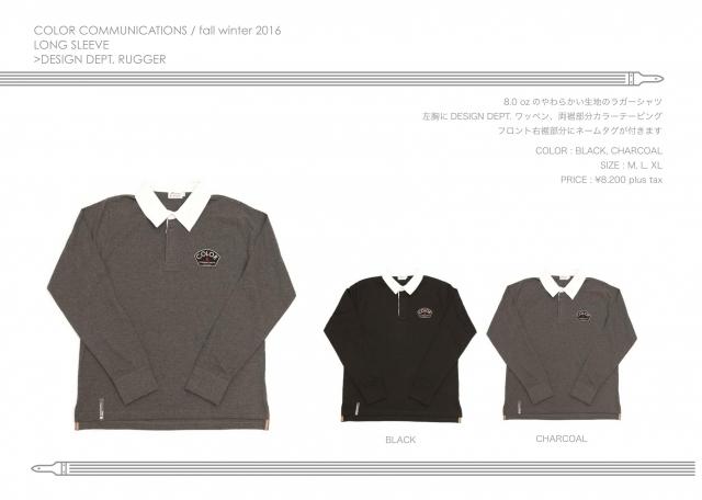 fw16-catalog-a4_11.jpg