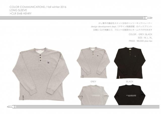 fw16-catalog-a4_12.jpg