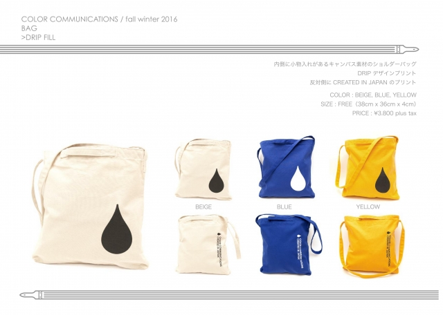 fw16-catalog-a4_17.jpg