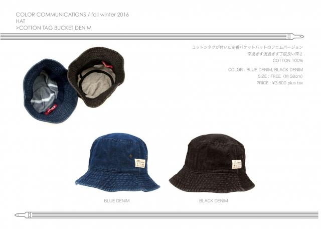 fw16-catalog-a4_21.jpg