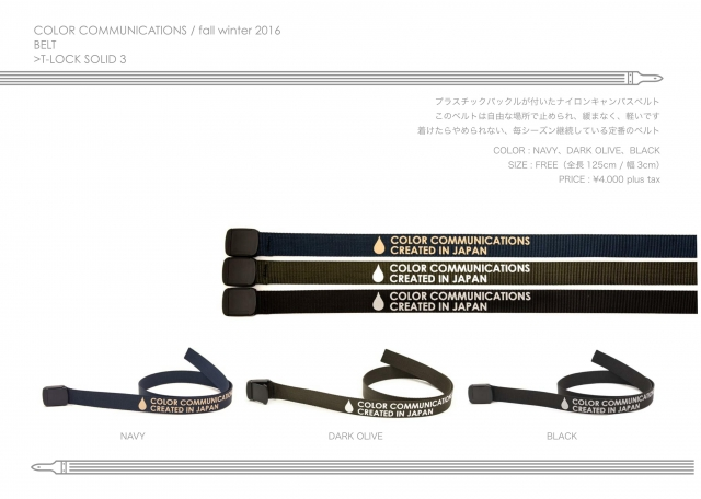 fw16-catalog-a4_26.jpg