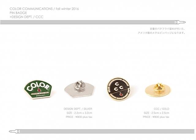 fw16-catalog-a4_28.jpg