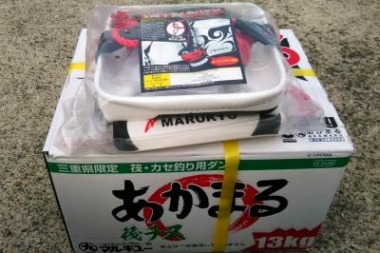 akamaru_convert_20160912202100.jpg